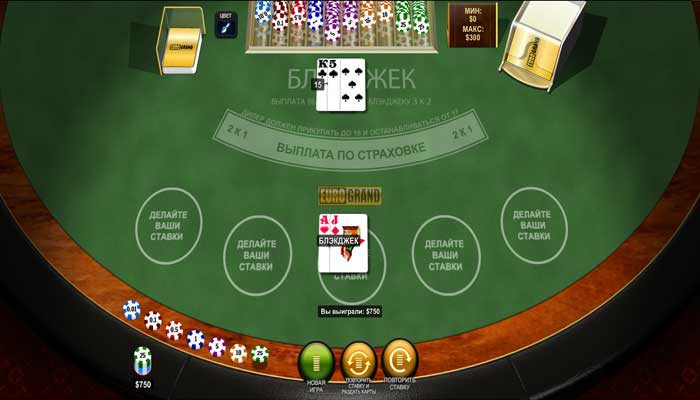 blackJack blackJack