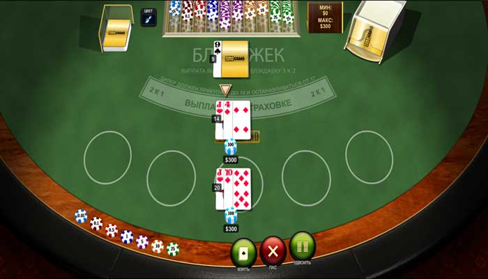 blackJack split2